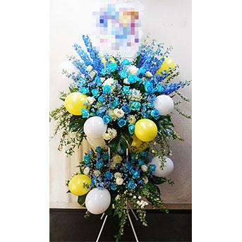 青バラとバルーンの豪華なスタンド花2段タイプ