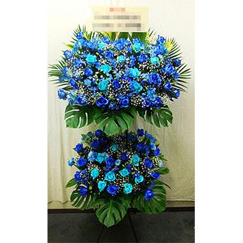 青バラ2種類のスタンド花 2段タイプ