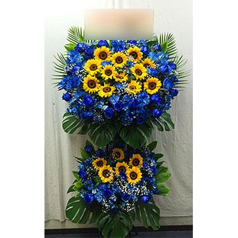 ひまわりと青バラのスタンド花