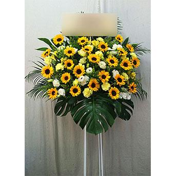 ひまわりと季節の花のスタンド花1段タイプ