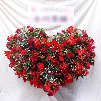 楽屋花・ロビー花 ハートのスタンド花 床置きタイプ