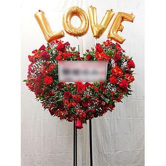 スタンド花 レターバルーン アルファベットと数字でオリジナルメッセージ