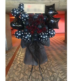 黒を基調としたダークなイメージのバルーンスタンド花