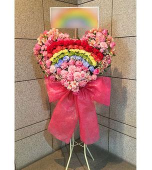虹をモチーフにしたハートのスタンド花