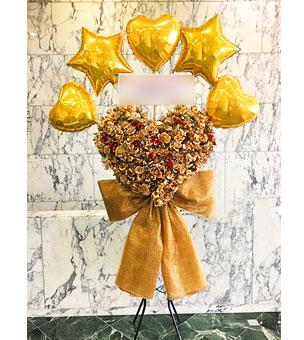 ハートのスタンド花 ゴールド バルーン