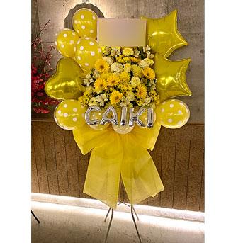 黄色系のバルーンと花でまとめた華やかなスタンド花です。