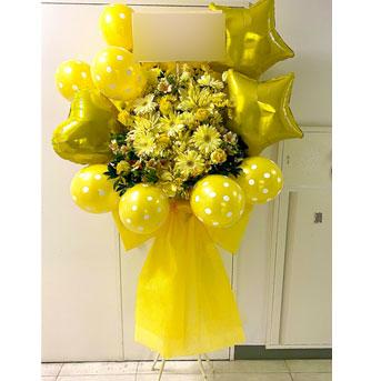 バルーンのスタンド花