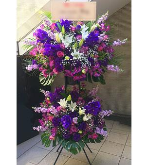 バンダランや大輪系ユリの豪華なスタンド花