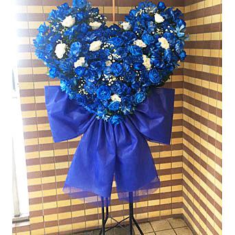 可愛いリボンが付いたスタンド花 ハート 青バラ