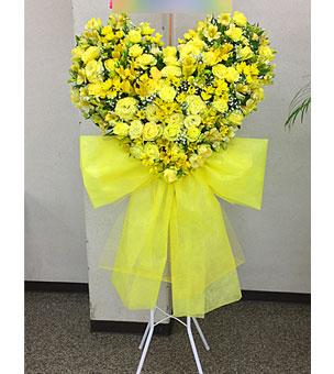 リボンが付いたハートのスタンド花 黄色系