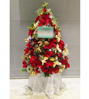 クリスマスツリー型スタンド花
