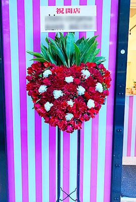 いちごの形をしたスタンド花